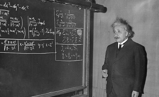 Understanding E = mc2 | redneckuda@.wordpress.com