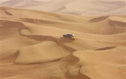 desert620_1857005b-460x288